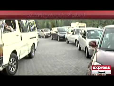 Petrol shortage in Punjab