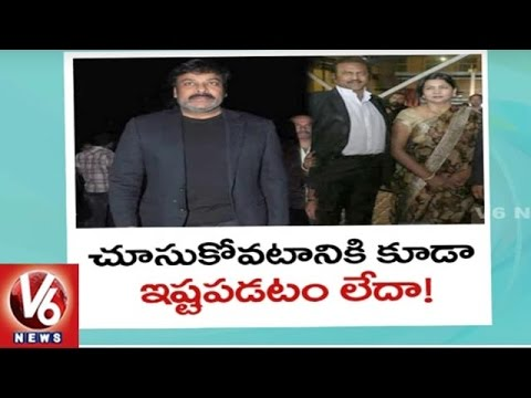 Filmfare Awards 2016 | Mohan Babu Walks Out, Chiranjeevi Walks In | Tollywood Gossips