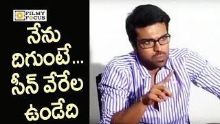 Ram Charan Most Angry Video : Rare Video