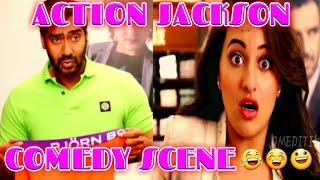 Action Jackson comedy scene | Ajay devgan | sonakshi sinha | prabhu deva | omediting