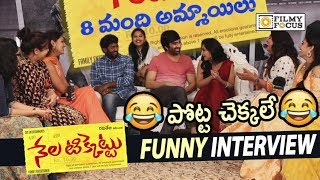 Ravi Teja Hilarious Interview with Nela Ticket Movie Women Artists