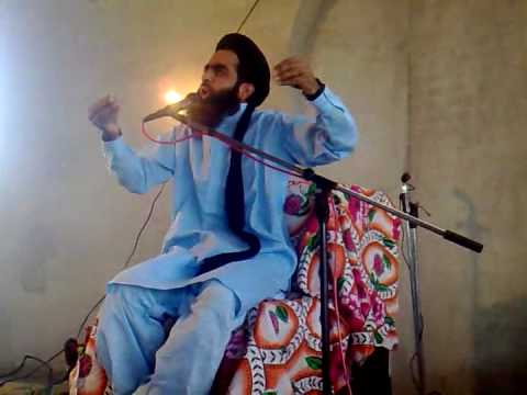 Speech By Hazrat Allama Molana Farooq Ul Hassan Qadri (Part 4 of 6)
