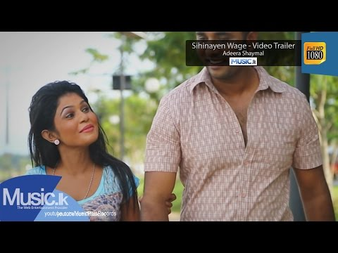 Sihinayen Wage - Video Trailer - Adeera Shaymal