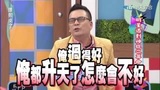 沈玉琳江蘇爺爺山東腔
