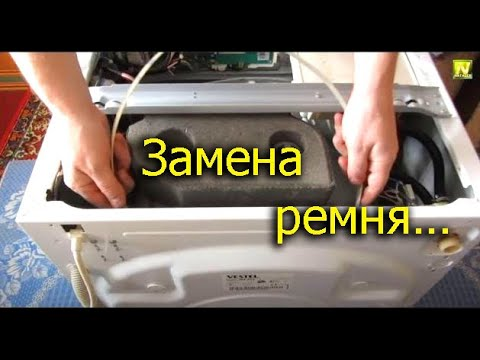 Vestel FDL 4585 W инструкция,