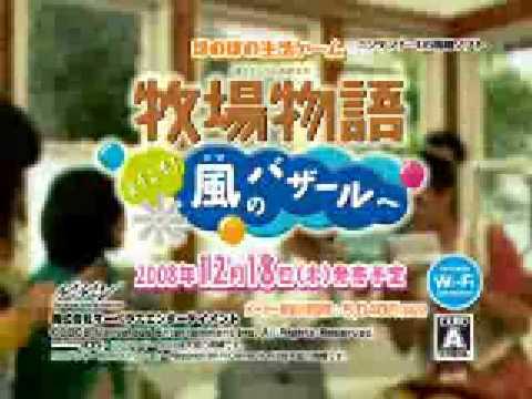 清野菜名・井手上梓・志田友美・荻野可鈴 風車篇(08)☆flv - YouTube