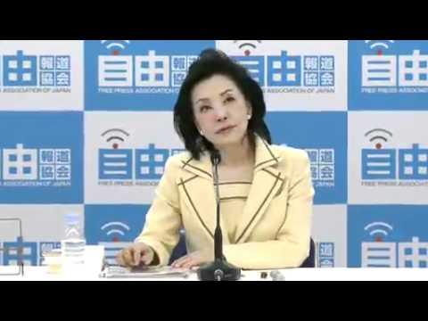 4.25櫻井よし子氏記者会見「日本国憲法について」