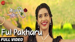 Ful Pakharu Full | Friendship Band | Neha Khan | Khushbu Jain & Mangesh Chavhan