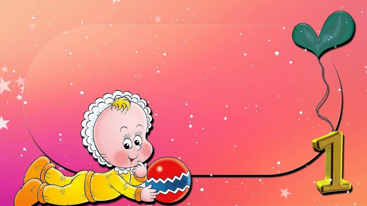 Поздравление с днем рождения 1 годик девочке анимация 76