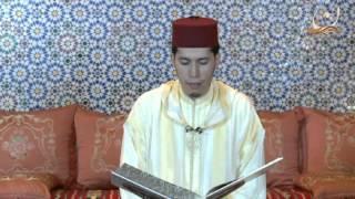 سورة الإخلاص برواية ورش عن نافع القارئ الشيخ عبد الكريم الدغوش