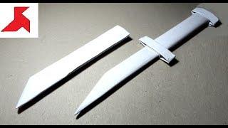 Как сделать оригами клинок ассасина из бумаги
