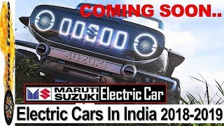 UPCOMING ELECTRIC CARS IN INDIA 2018-2019 | ELECTRIC CARS IN INDIA 2018 | ELECTRIC VEHICLE
