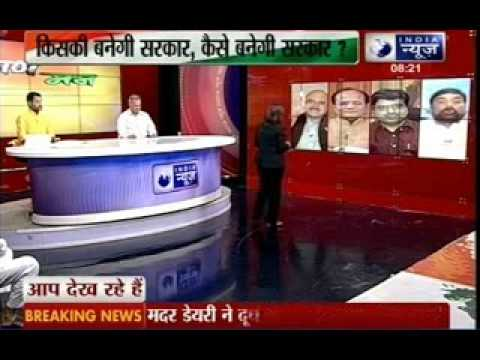 Jan Gan Man: Is BJP confident about making tha government?