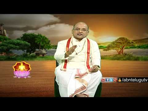 Garikapati Narasimha Rao About Maha Tripurasundari    Nava Jeevana Vedam   Episode 1456   ABN Telugu