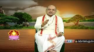 Garikapati Narasimha Rao About Maha Tripurasundari  | Nava Jeevana Vedam | Episode 1456