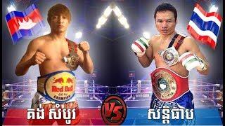 Kong Sombo vs Santhephab(thai), Khmer Boxing Seatv 24 Sep 2017, Kun Khmer vs Muay Thai