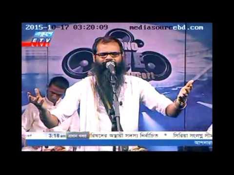 আশা পুর্ণ হল না । লালন ফকির। অরূপ রাহী । Asha Purno Holo Na । Lalon Fakir । Arup Rahee