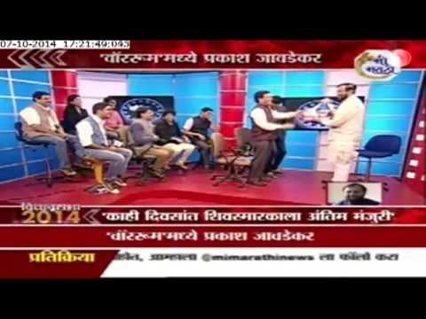 Shri Prakash Javadekar's Interview