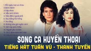 TUẤN VŨ, THANH TUYỀN - SONG CA BOLERO NGÀN NĂM CÓ MỘT | ALBUM RỒI NGÀY MAI XA NHAU NGHE LÀ KHÓC