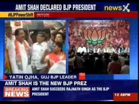 Rajnath Singh announces Amit Shah as BJP President