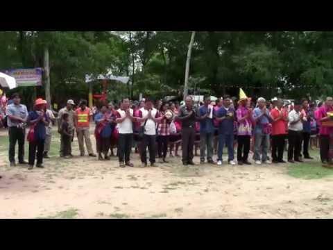 ตำบลป่าสังข์ บุญบั้งไฟ 2559 Pasung Rocket Festival 2016