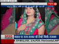 Bhojpuri Actor S Wife Commits Suicide Hd image