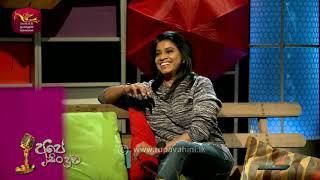 2021-09-17  Ape Sinduwa | @Sri Lanka Rupavahini