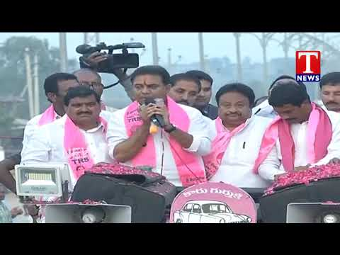 Minister KTR Speech | Kodangal Road Show | Patnam Narender Reddy Election Campaign | TNews Telugu