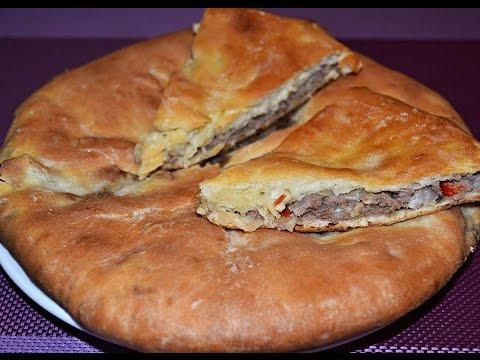 Осетинский пирог ,,Мясная начинка с добавлением овощей,,