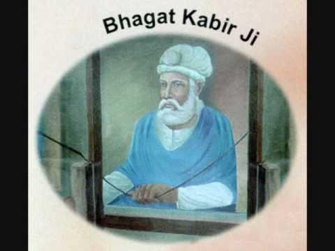 Poem of Kabir (کبیر)- Anhad Ka Baja (اَنحد کا باجا) -...