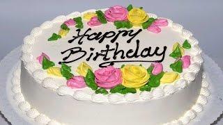 how to make birthday cake at home.জন্মদিন এর কেক বাসায় বানানো