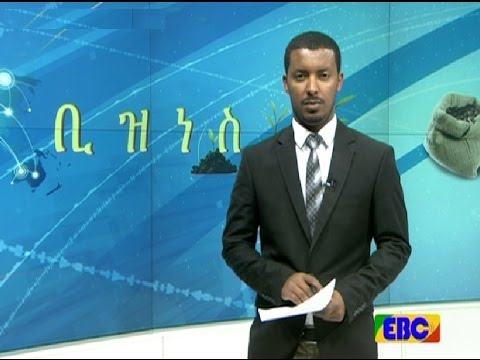 Business Afternoon News from ebc Feb 24 2017