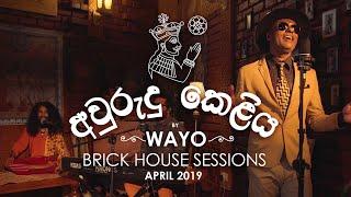 Awurudu Keliya  - WAYO Brick House Sessions (April 2019)