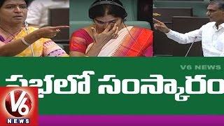 Harish Rao Fires On DK Aruna Over Abusive Words On Deputy Speaker    V6 News