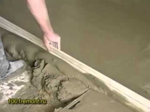 Цементная стяжка пола своими руками видео как выставить маяки