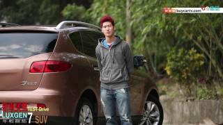 年輕觀感Luxgen 7 SUV