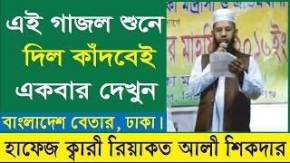 Best Bangla Gojol । শ্রেষ্ঠ বাংলা গজল । Bangla Islamic Song