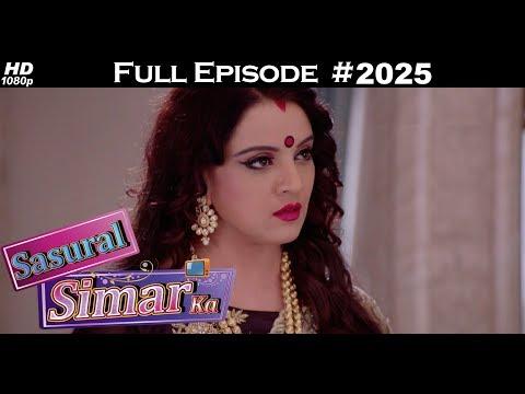 Sasural Simar Ka - 22nd January 2018 - ससुराल सिमर का - Full Episode thumbnail