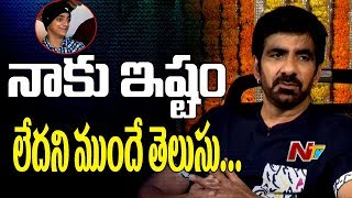 Ravi Teja Comments About His Son's Debut Through Raja The Great Movie
