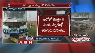 Massive Road Mishap in Kurnool District | 7 lost life | 5 Wounded