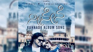 Neenene Kannada Album Song 2018 | Santhosh Belthur | Simaaz. M |Swapna