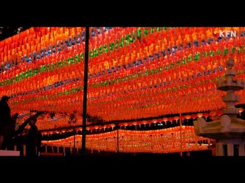 Buddha's Birthday LOTUS LANTERN FESTIVAL 2015 in Seoul Korea