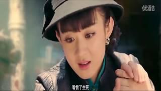 Return Soul Door - Hu Yan Bin - The Lost Tomb Movie   还魂门 - 胡彦斌