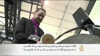 آلات موسيقية مبتكرة تتيح للإنسان العادي العزف عليها