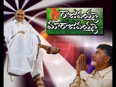 YSR vs Chandra Babu Naidu - Facts to know