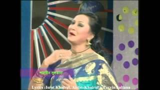 Vagger Likhon Music Khairul,Lyrics Israt Khairul hd