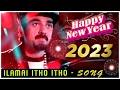Happy New Year 2019 | Ilamai Itho Itho Video Song | Kamal Haasan | SPB | New Year Song