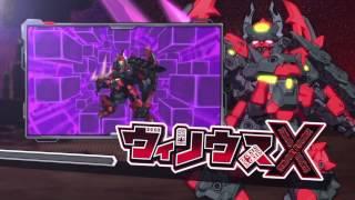 Ten Kai Knight Brave Battle | 3DS PV3 | HD
