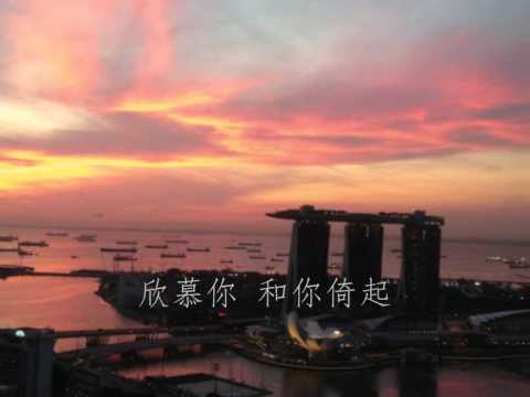 一世人跟随你 Hokkien Christian Song video