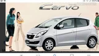 Maruti Suzuki Cervo! मारुति सुजुकी इंडिया की सस्ती कार Cervo ।up coming new car 2019